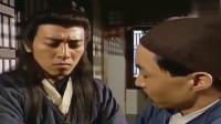 霸道军爷在客栈里仗势欺人,令狐冲看不过去,决定好好教训他一顿