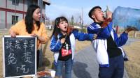 辣条串串免费吃,学生以为能占便宜,不料是老板的套路