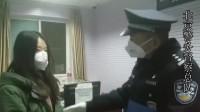 拘!北京海淀一女子小区门口撒泼辱骂民警