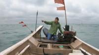 阿阳出海渔网开在台湾海峡之间,一波又一波的好货撞网,抓爆框了