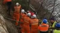 河南18岁少年留遗书在嵩山跳崖 救援队已找到遗体