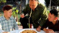 四川方言:老表过生日,去邻居家蹭长寿面吃!