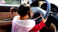 创意音乐视屏《一岁七个月的宝贝要开车》印度歌曲《衣服颜色转换》