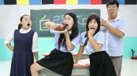 学霸王小九校园剧:老师带来一个肘子,让学生商量怎么吃,没想被女同学一口气吃光