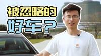 试驾雪铁龙C6,20多万买车为什么都会漏了它?