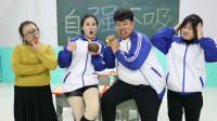 学霸王小九校园剧:同学们为吃椰子绞尽脑汁,没想王小九用一根吸管搞定,太机智了