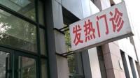 安徽2日新增1例无症状感染者 活动轨迹公布