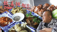 1842年营业的老字号!北京八大楼之一,看家菜鸡米锁双龙名动京城!