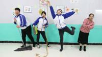 学霸王小九校园剧:老师让排练元旦节目,没想同学们的舞姿一个比一个奇葩,太逗了