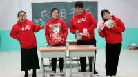 学霸王小九校园剧:初二同学们比赛谁的压岁钱多,没想王小九直接用袋子装!太厉害了