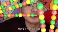 """小哥吃创意""""西瓜泡泡糖""""色彩缤纷小西瓜,撸串串吹泡泡"""
