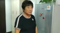 北京二环:住几百万的房子,闺女掏了钱,却不敢说价格,为啥?