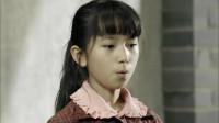 岁月如金:圆圆偷糖葫芦却栽赃给全子,还要全子帮她背黑锅,这长大可麻烦了