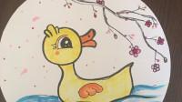 童颜美术4-6第一节