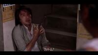 星爷经典电影《功夫》搞笑片段,你看过吗?