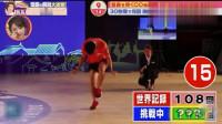 日本综艺:中国选手跳绳速度太快了,慢放也看不清绳子在哪里!