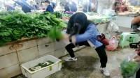 当你有一个会买菜的姐妹时,这个操作能赢中国一半的大妈