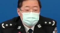 坦桑尼亚籍男子违反防疫规定,北京警方:做出行政处罚,限期出境!