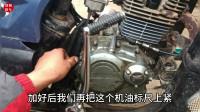 摩托车发动机大修后,只需多做这一步,发动机可多骑10年都不会坏