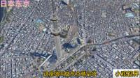 日本东京热门旅游打卡地有哪些,今天一口气介绍了15个,值得收藏
