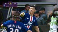 实况足球2020大师联赛201:巴黎VS兰斯,武磊首发表现出色 淡水解说