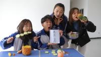 """学渣无意中得到""""水果宝典"""",没想竟是一场饿梦,有趣!"""