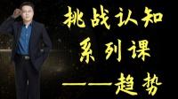 """星雅龙工作室 挑战认知系列课——""""趋势""""趋势延续标准 黄金分割如何取点"""