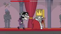 刺杀国王4:小丑暗杀国王后还有彩蛋,皇冠有秘密!