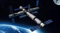 收到中国支援物资后,美盟友决定投桃报李,中国空间站获又一强援