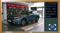 推荐两驱智享版和四驱尊享版 解读大五座中型SUV-2020款本田冠道