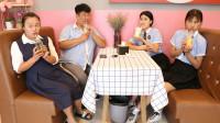 学霸王小九:老师请学生喝奶茶,同学们点的一个比一个贵,老师反应真逗,下集