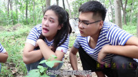 田田的童年搞笑短剧:如花老师带同学们摘黑豆豆,小小的黑色豆豆又甜又好吃,你吃过吗