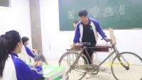 学霸王小九校园剧:老师在黑板上画5个车标,没想学渣说她家全有,老师的反应太逗了