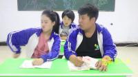 学霸王小九校园剧:班里两个学霸,不光互相比成绩,交学费时还要比谁交的多,太逗了