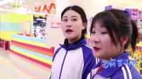 学霸王小九校园剧:商场13:老师给孩子买尿不湿,没想男同学要帮忙试穿!太有趣了