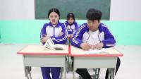 学霸王小九校园剧:老师让学生带取暖工具,没想女同学直接把家里空调搬来了,太逗了