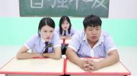 学霸王小九校园剧:老师让学生用高梁杆做手工作品,没想学霸做出一个灯笼,太有才了