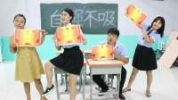 """学霸王小九校园剧:新学期开学,老师给每位学生发了一个实至名归的""""奖状"""",太逗了"""