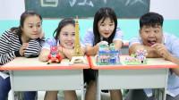 """学霸王小九校园剧:老师让学生比赛立体拼图,谁先拼好奖励""""变脸"""",女学霸轻松完成"""