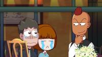 开心锤锤:小伙拜托餐厅老板帮忙求婚,结果女友竟失踪了!