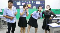 学霸王小九:老师和学生玩传面粉游戏,结果每次都喷老师一脸面粉,太有趣了