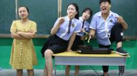 学霸王小九:抠门老师请学生吃鱼丸,学生时刻提防,没想老师不按套路出牌