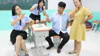 学霸王小九:同学用斗地主下五子棋,没想老师只用一个子儿赢了一盘棋!太逗了