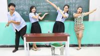 学霸王小九:老师让同学用地方名造句,没想同学们造的一个比一个逗!太搞笑了