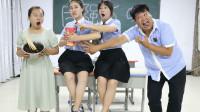 学霸王小九:学生挑战吃爆辣咸菜,没想女同学一连吃三口赢走2桶泡面,太逗了