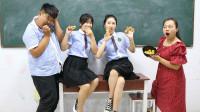 学霸王小九:抠门老师请同学们吃酸杏,没想一大碗被同学们瞬间扫光,太逗了