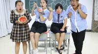 学霸王小九:老师请学生吃西瓜,每个人只能吃一勺,吃货女同学直接拿个超大勺
