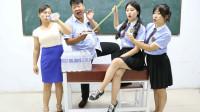 学霸王小九:学生挑战用1米长筷子吃葡萄,奖励随便提,老师被罚喝一件纯净水