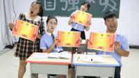 """学霸王小九:一学期结束了,老师给每位学生发了一个""""特别奖状"""",太有趣了"""