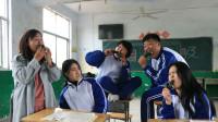 学霸王小九:学生上课偷吃东西,没想被班主任发现后和全班同学分着吃,太逗了